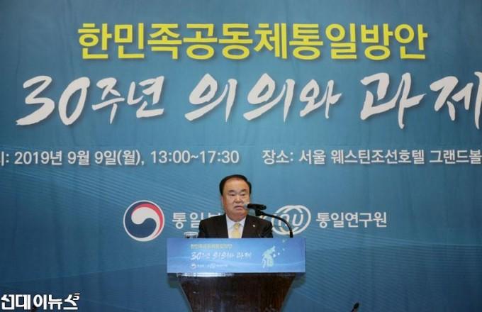 한민족-공동체-통일방안--30주년-기념행사-참석(1).jpg
