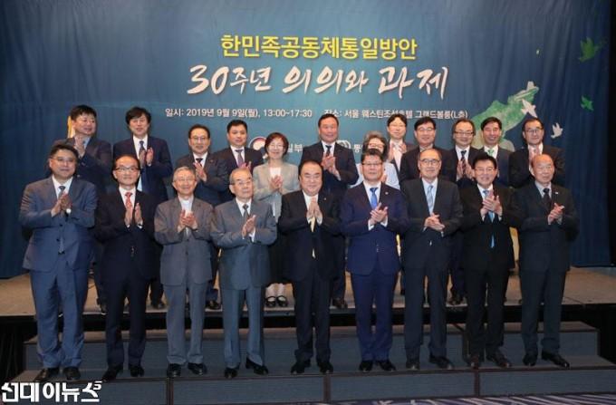 한민족-공동체-통일방안--30주년-기념행사-참석(3).jpg