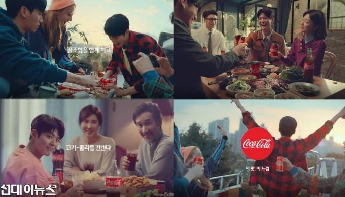 [이미지] 코카-콜라, 'Coke & Meal' TV 광고 온에어.jpg