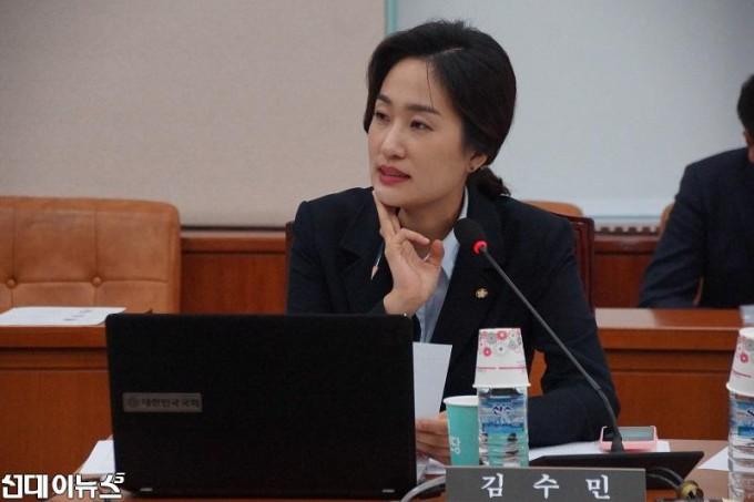 김수민바른매래당.jpg
