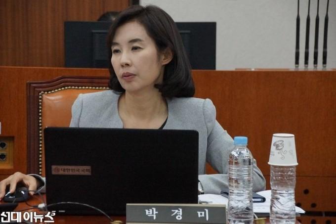 박경미의원.jpg