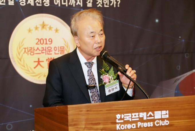 홍창석-총재.jpg