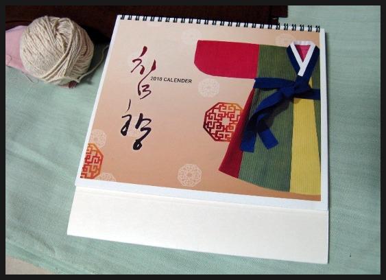 침향-2번째-누비전-도록-2009년,-경인미술관.jpg