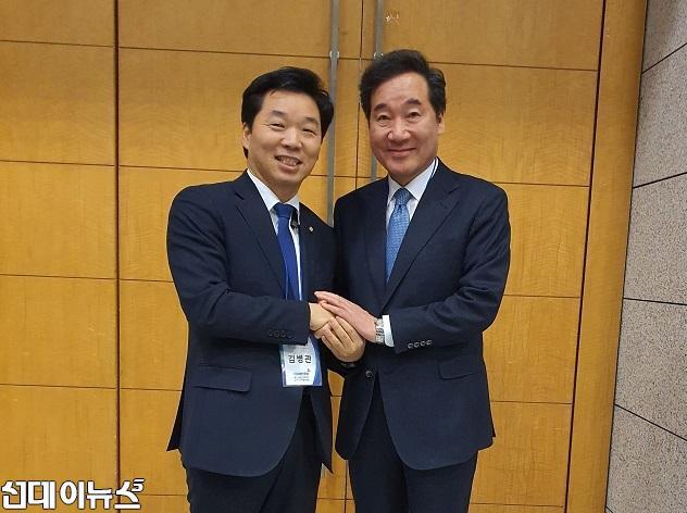 김병관 의원_ 이낙연 전 총리와 함께 (1).jpg