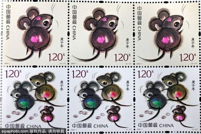 중국-체신부-발행-경자년-특별-우표-발매-2020.1.5.jpg