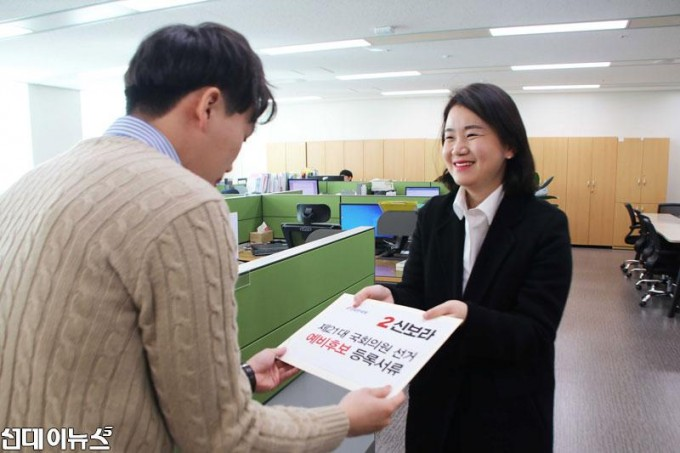미추홀구-선거관리위원회-등록사진.jpg