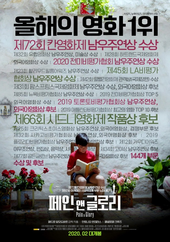 3rd_poster.jpg