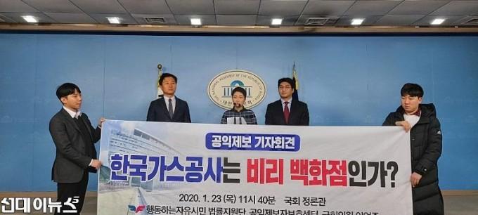 한국가스공사.jpg
