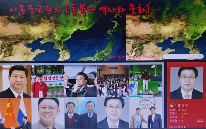 홈페이지-이용웅교수의-[동북아-역사와-문화].jpg