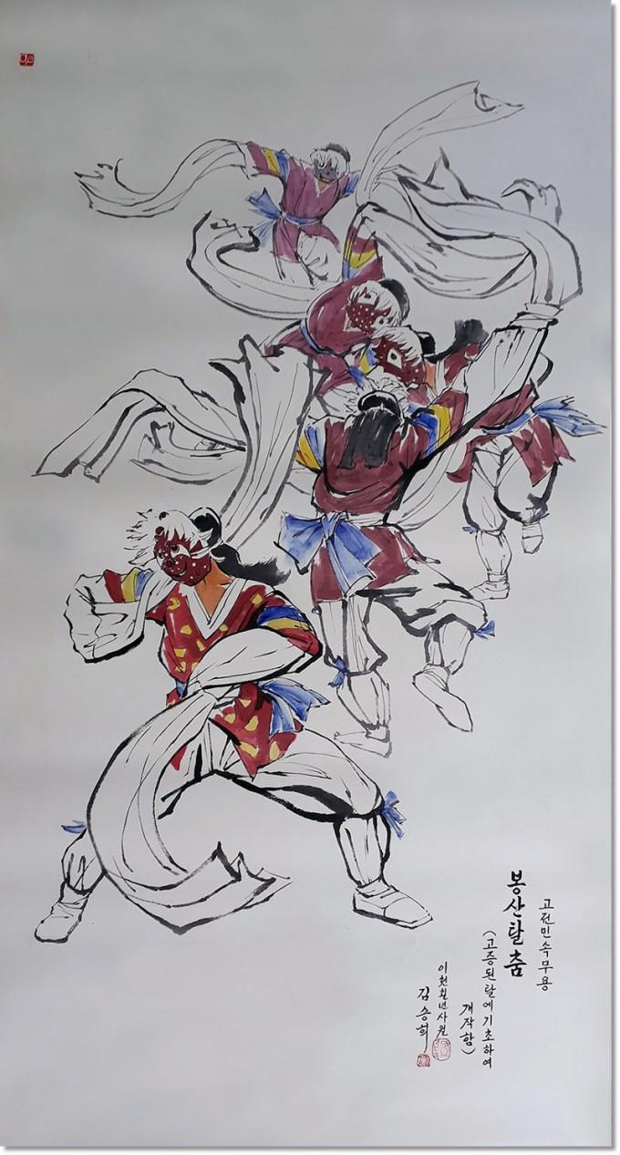 봉산탈춤-북한-화가-김승희-작품-봉산탈춤.jpg