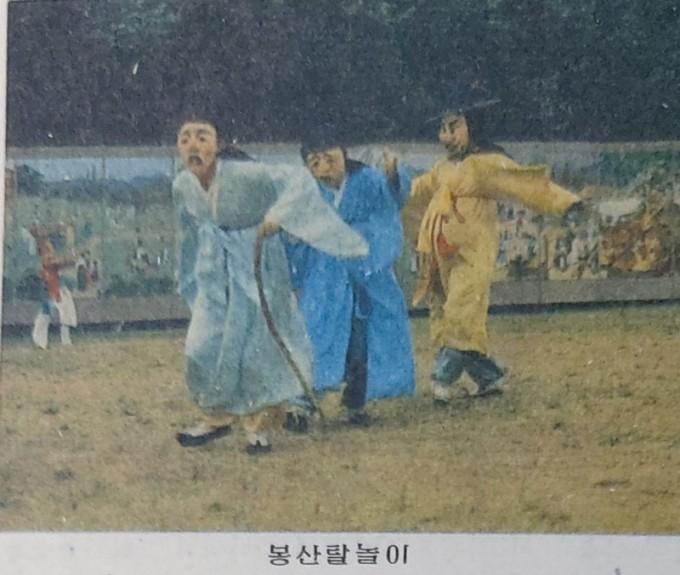 봉산탈춤-봉산탈놀이-사진-북한-조선대백과사전(11).jpg
