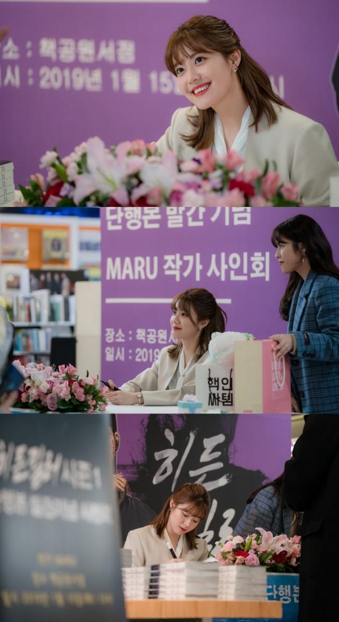 MBC365_남지현싸인회현장공개_0322.jpg