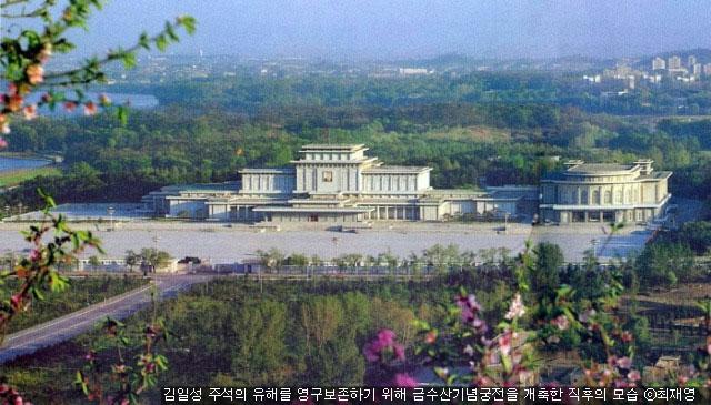 북한건축-금수산태양궁전.jpg