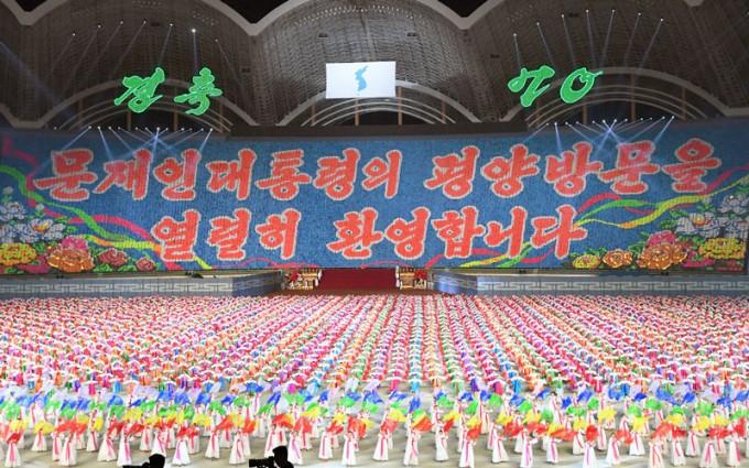 대집단체조와-예술공연-빛나는-조국-문재인-대통령-관람.-2018.9.19.jpg