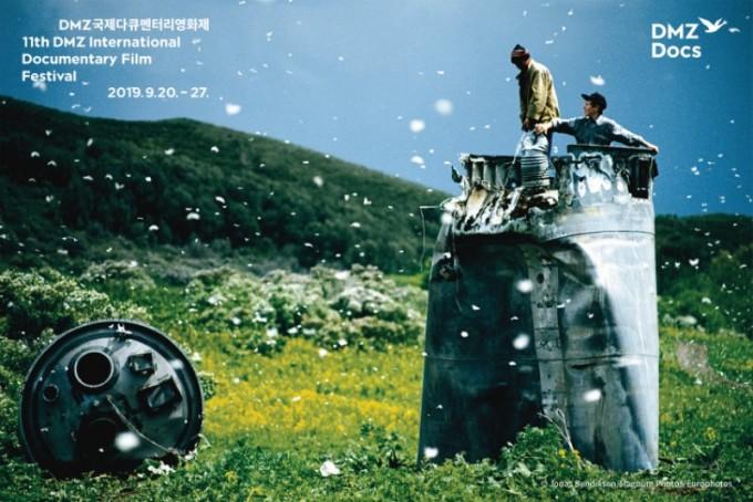 DMZ_poster.jpg