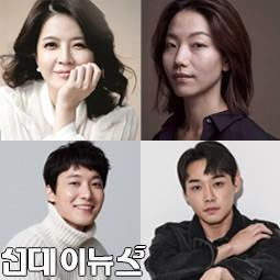 연극 마우스피스_출연배우_김여진김신록장률이휘종.jpg