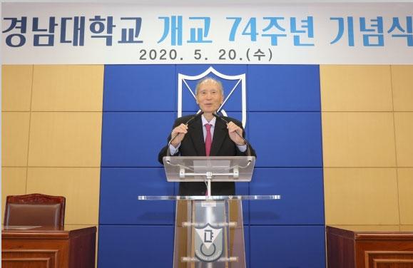 경남대학교-개교-74주년-기념식.-박재규-경남대-총장.-2020년4월20일.jpg