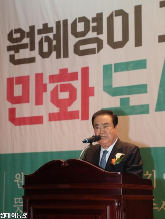 국회의원 원혜영 정치 마무리 기념출판회 참석(3).jpg
