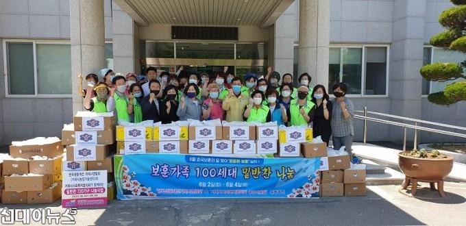한국생활개선거제시연합회와 거제시사회복지협의회, 보훈가족 밑반찬 나눔사업 펼쳐2.jpeg