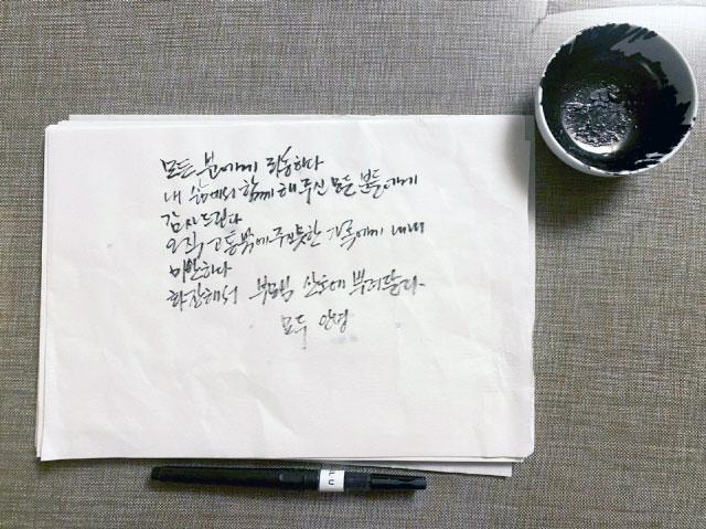 정치인-박원순-전-서울특별시장의-유서.jpg