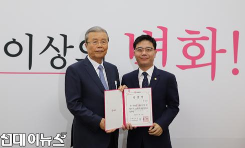 200713_지성호의원, 미래통합당 북한인권 및 탈북자·납북자 위원장 임명1.png
