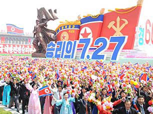 """북한-전승절-""""승리의-7.jpg"""