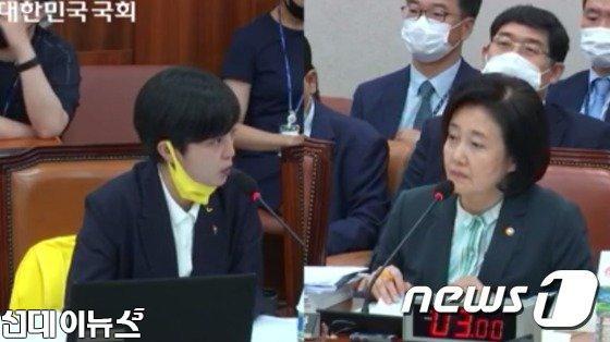 류호정-박영선 (출처news1).jpg