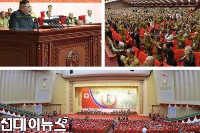 김정은-위원장-2020년-7월-27일-제6차-전국로병대회-참석.jpg