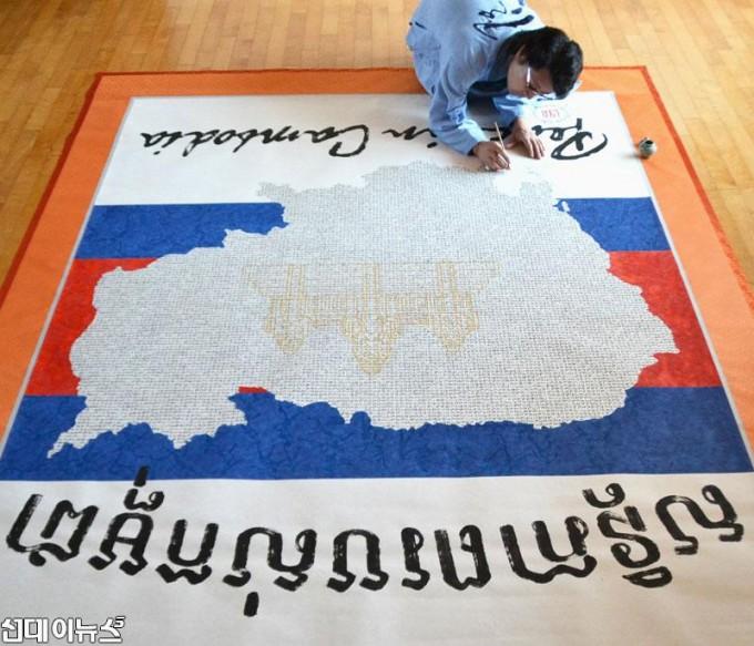 한한국-세계평화작가가-'캄보디아-평화지도-Cambodia-Peace-Map_-작품작업을-하고-있다.jpg