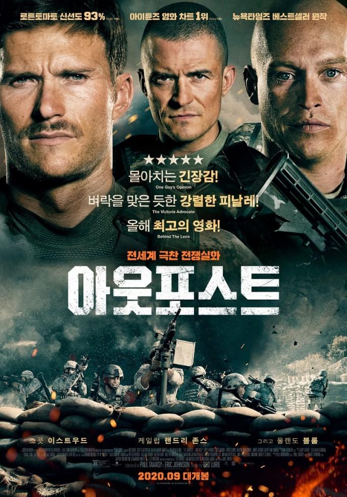 m_poster.jpg