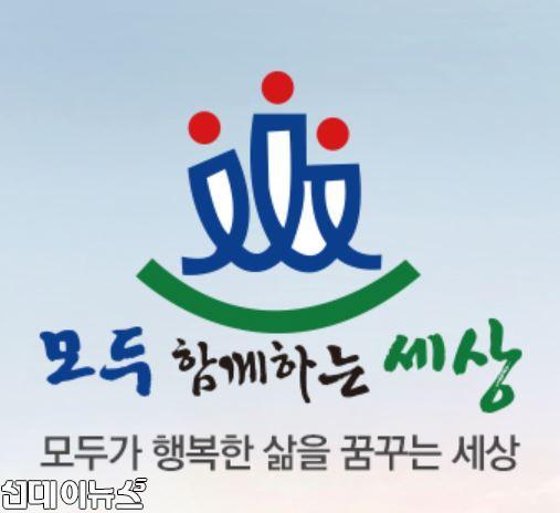 모두함께하는 세상 로고1.JPG