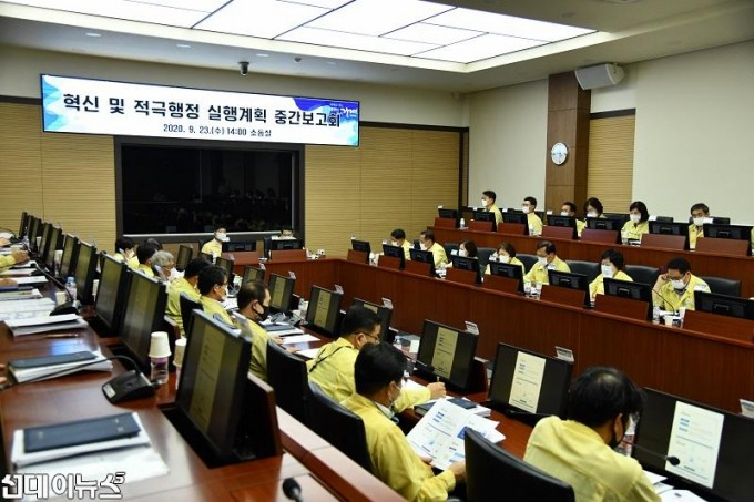 거제시 2020 혁신 및 적극행정 실행계획 중간보고회 개최.jpg