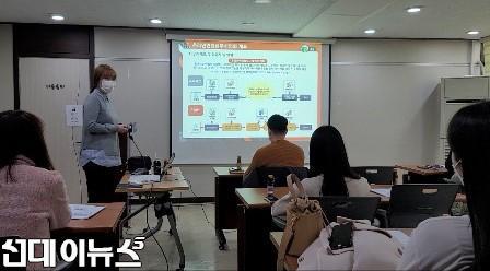 (11.27.1차)-2.고양시,-'온라인-민원실무심의회'-관리-기능활용-교육-실시.jpg