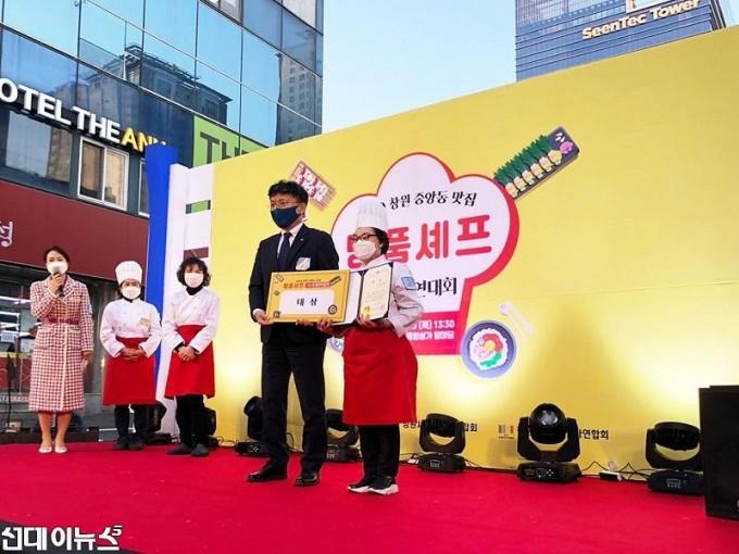창원시 중앙동'셰프의 거리'무관중 요리대회 개최.jpg