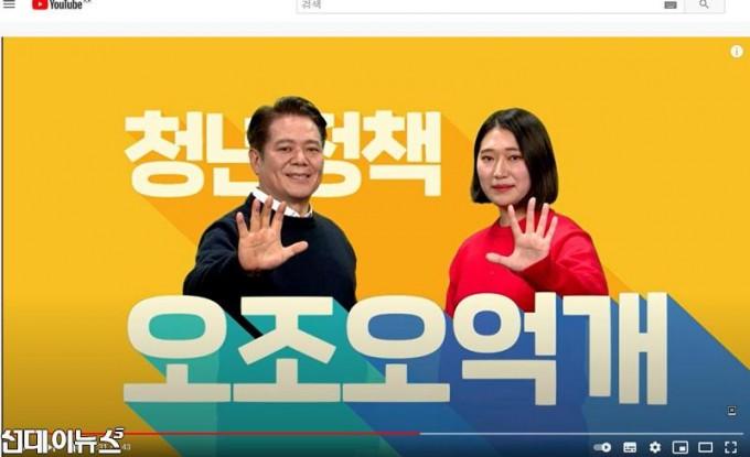 안양시-청년정책-CF영상(21.-1.-18)-1.jpg