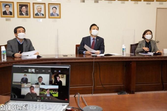 제8차 AI와 국회포럼 온라인 개최 사진1111111111111111.jpg