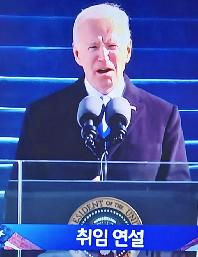 미국-46대-대통령-바이든의-취임연설.jpg