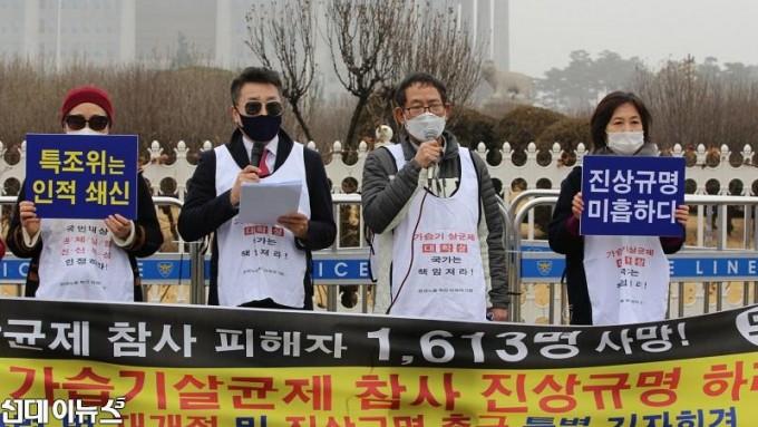 가습기 특별대책 정호천 촬영16_언론용_주요참석자4444.jpg