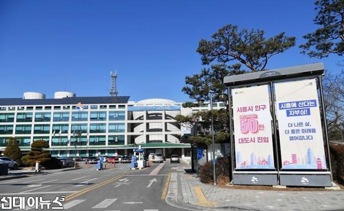 2021-시흥시청-2.jpg