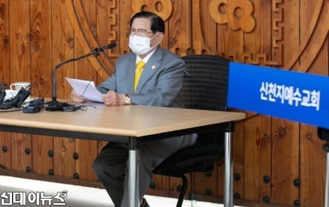 [크기변환]이만희 총회장.JPG