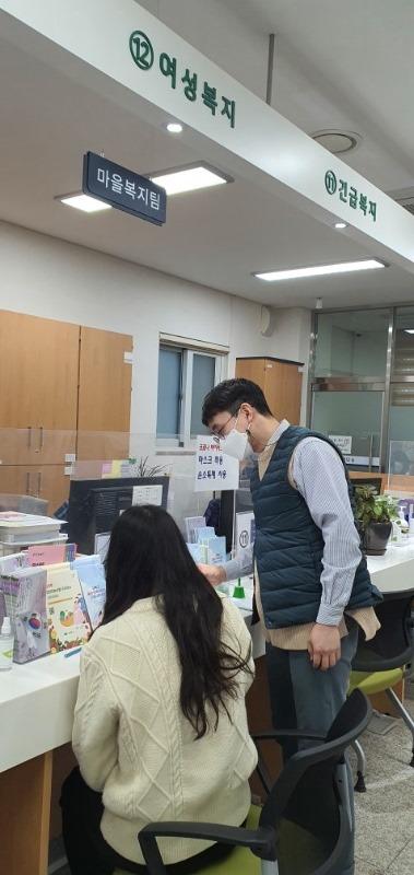 1.강북구 번1동 주민센터에서 민원인이 출산서비스 통합처리 신청서를 작성하고 있다.(2021.2.24.).jpeg