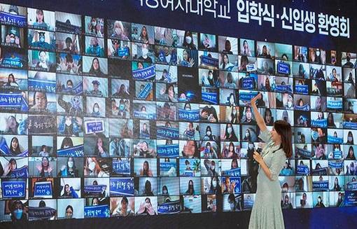 대학교-입학식·신입생환영회.-사진-조선일보,2021.2.24.jpg