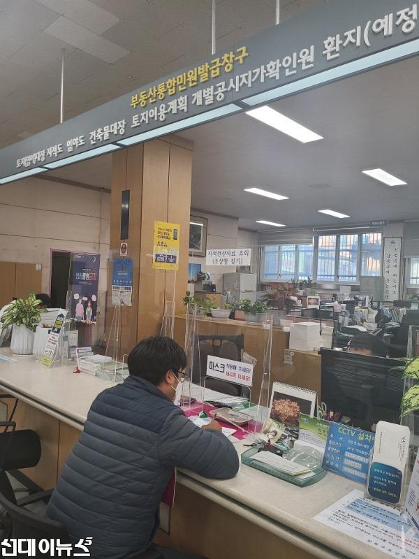 사본 -1. 구청 부동산정보과 창구 상담 사진(2020년 12월 16일).jpg