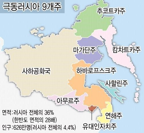 극동-러시아-지도..jpg