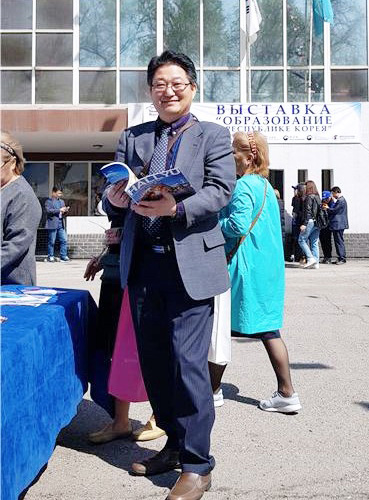 정은상-교수-경남대학교-교양융합대학.-러시아-어문학-박사..jpg
