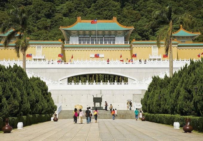 대만-국립-고궁-박물원-國立故宮博物院.jpg