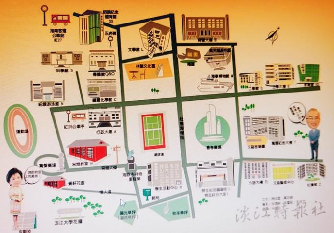 대만-담강대학교-캠퍼스-지도.jpg