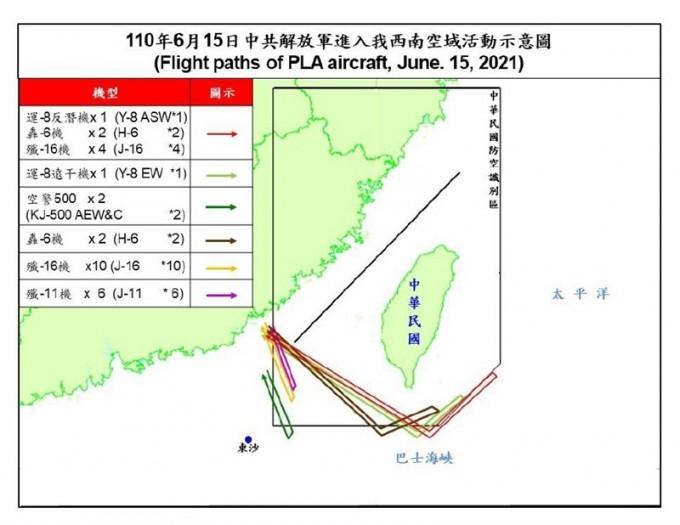 대만-방공식별구역-진입한-중국-군용기들의-항적-대만-국방부.jpg