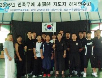 2006년-민족무예-本國劍-지도자-하계연수회(중앙-劍을-든-필자).jpg