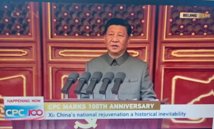 중국-공산당-창당-100주년-경축대회-시진핑-연설-7월-1일-오전-8시-생중계.jpg